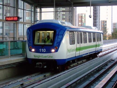Bundang Line Giheung
