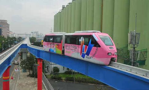 Korea Monorail