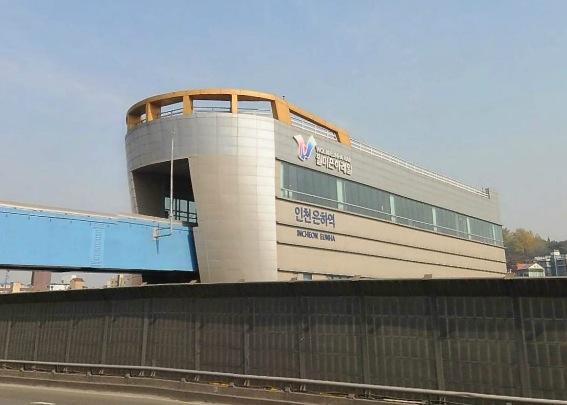 Wolmido Monorail