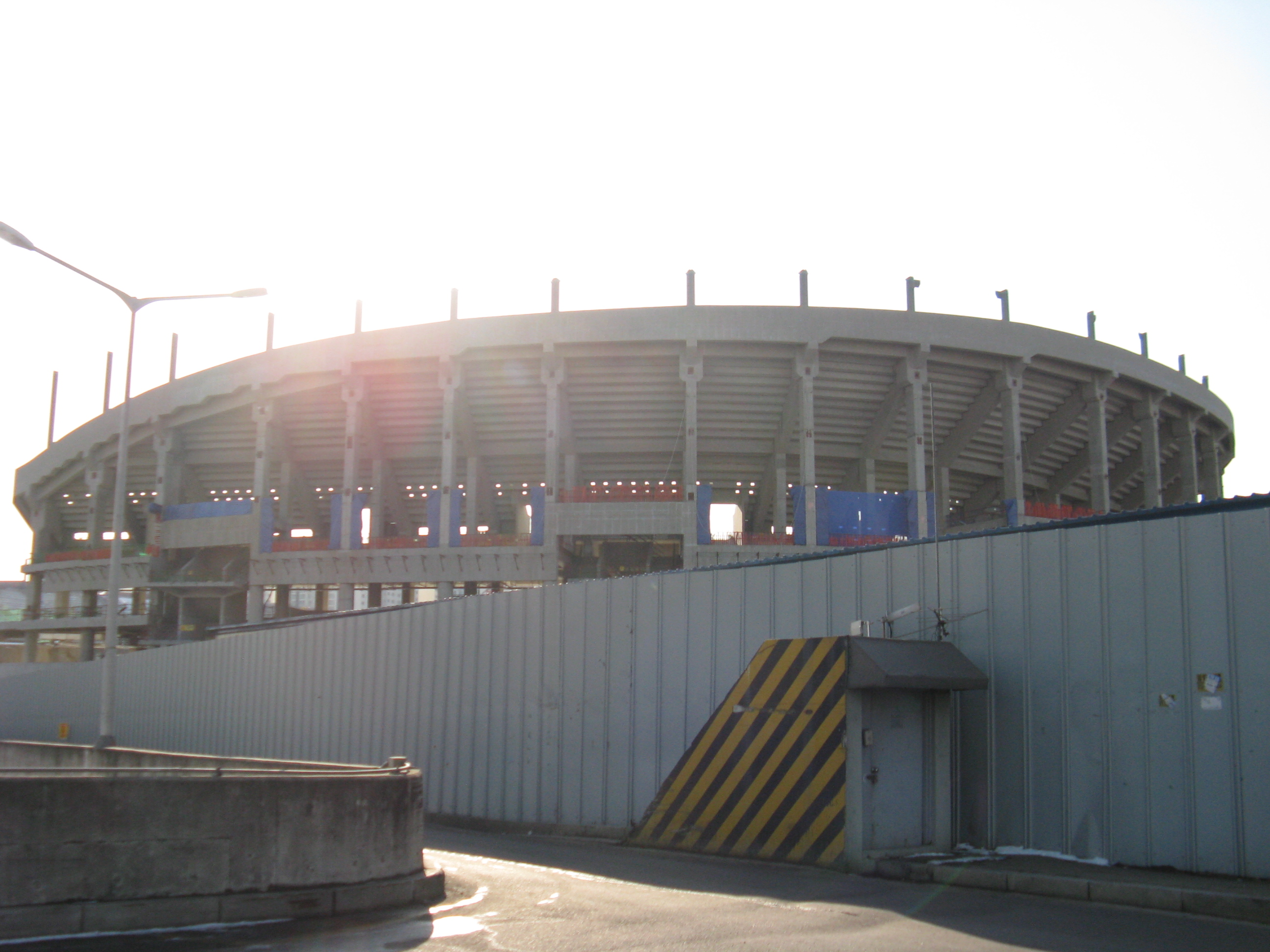 Gocheok Dome Baseball Stadium