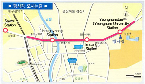 Daegu Line 2