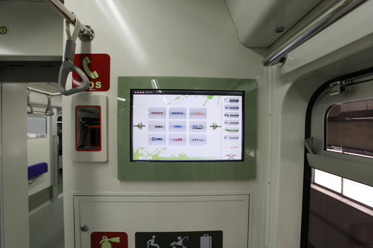 Seoul Subway Line 7