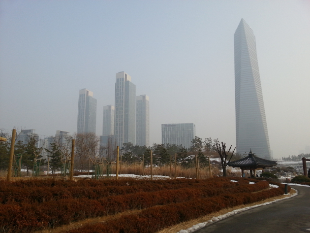 Songdo NEATT