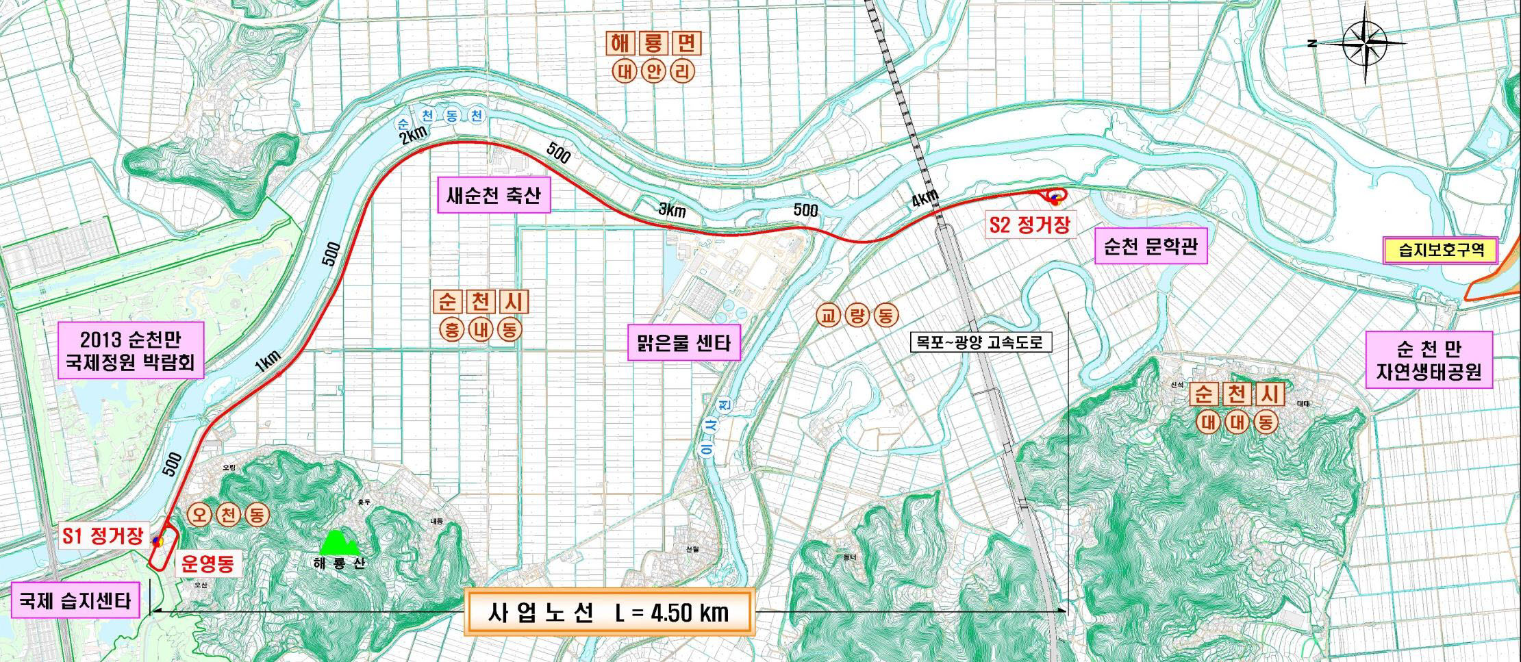 Suncheon Bay PRT Map