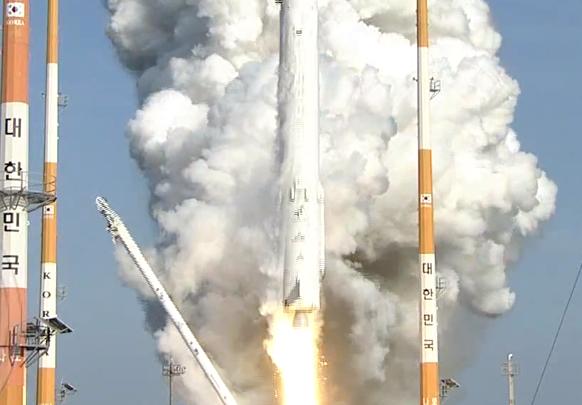 Naroho Rocket