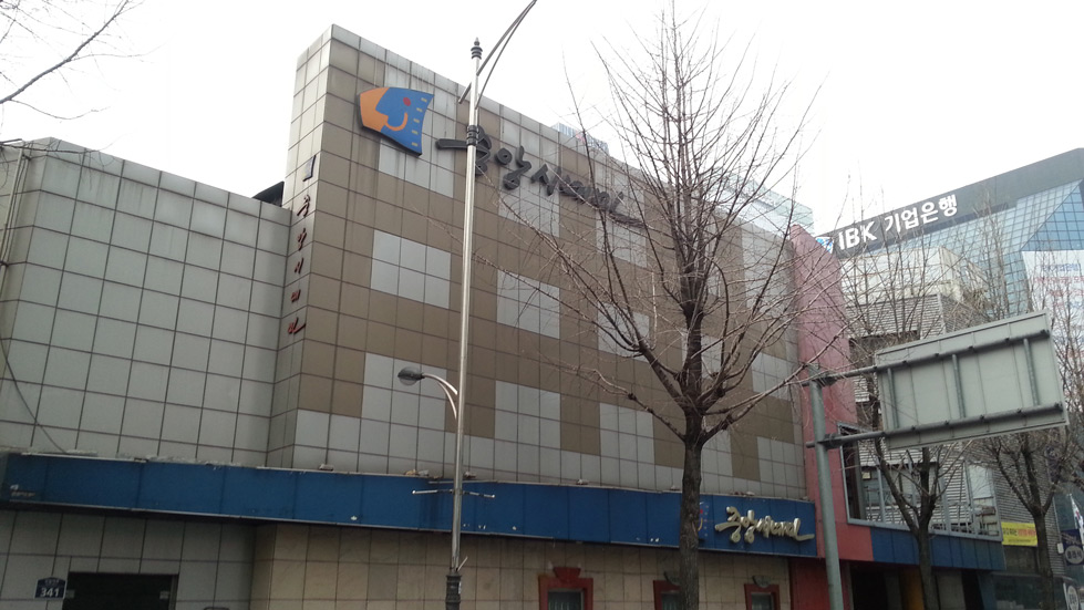 Joongang Cinema