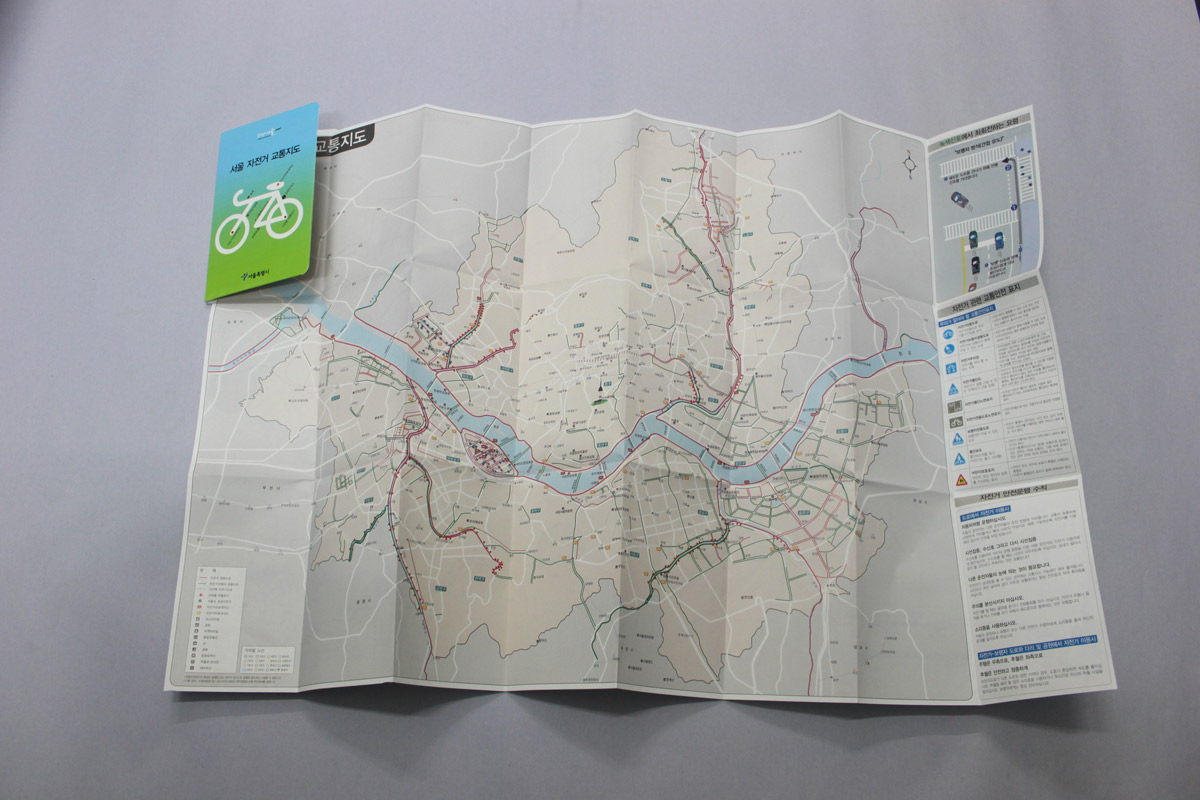 Bicycle Map Seoul