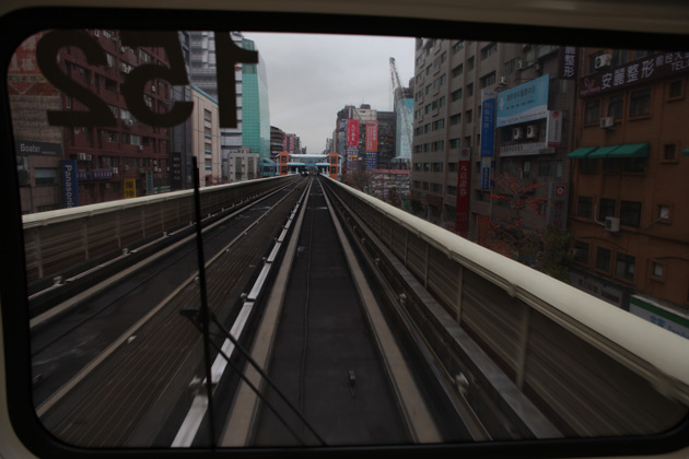 Metro in Taipei