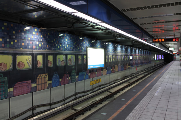 Subway Station in Taipei
