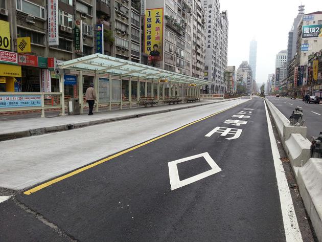 Tapei BRT