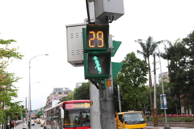 Traffic Light in Taiwan