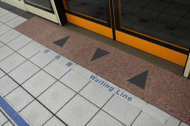 Subway Station Taipei