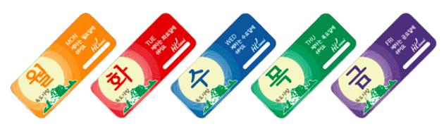 carfree-seoul