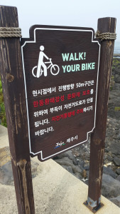 Sign for Cyclists Jeju