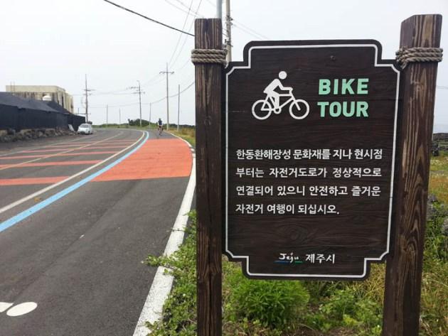 Bike Tour Jeju-do
