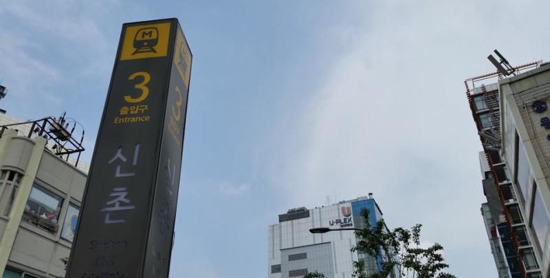 Seoul Sinchon Subway Station