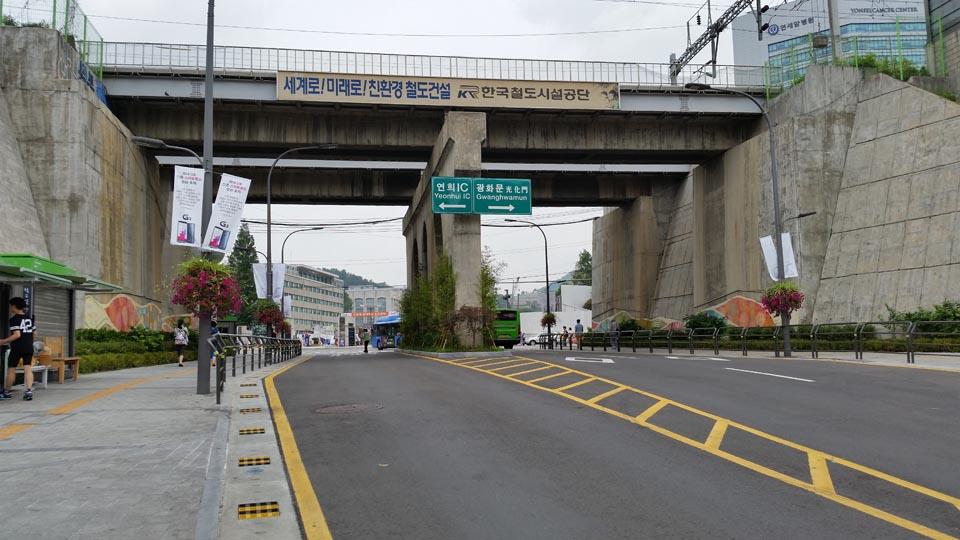 Seoul Transit Mall