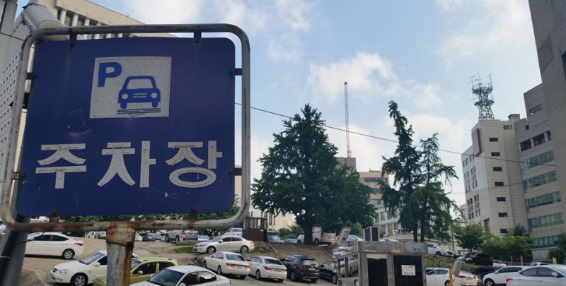 Seoul Sogong Parking Lot