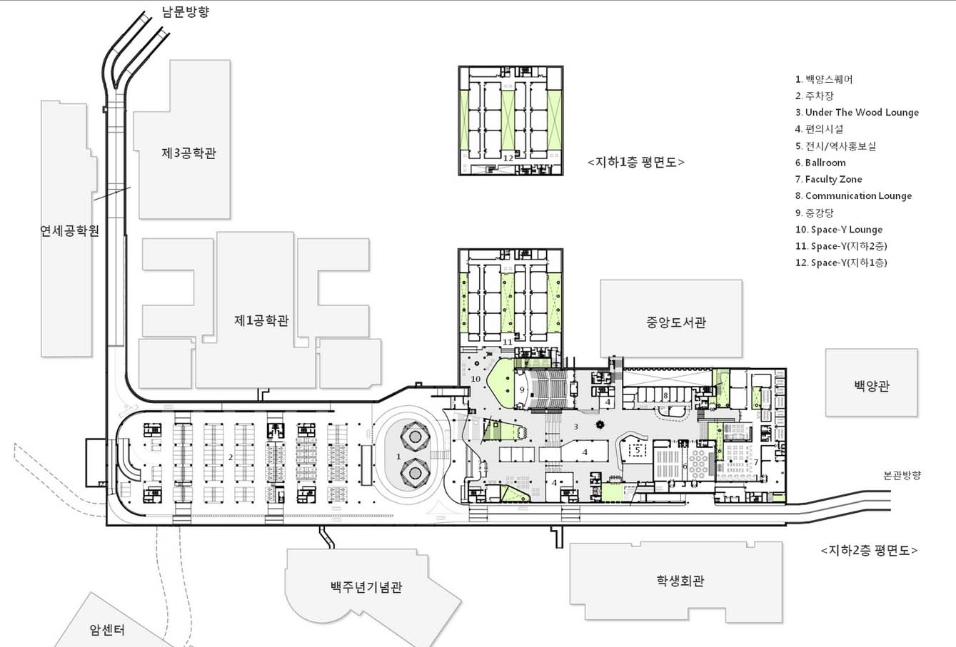 Yonsei Campus Construction Plan