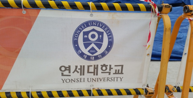 Yonsei Campus Construction