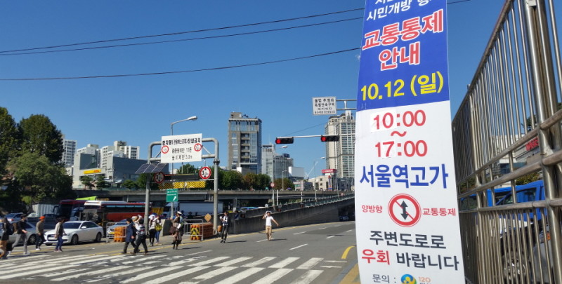 Seoul Station Overpass
