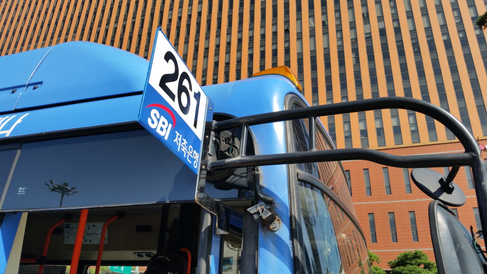 Seoul Bus Sign