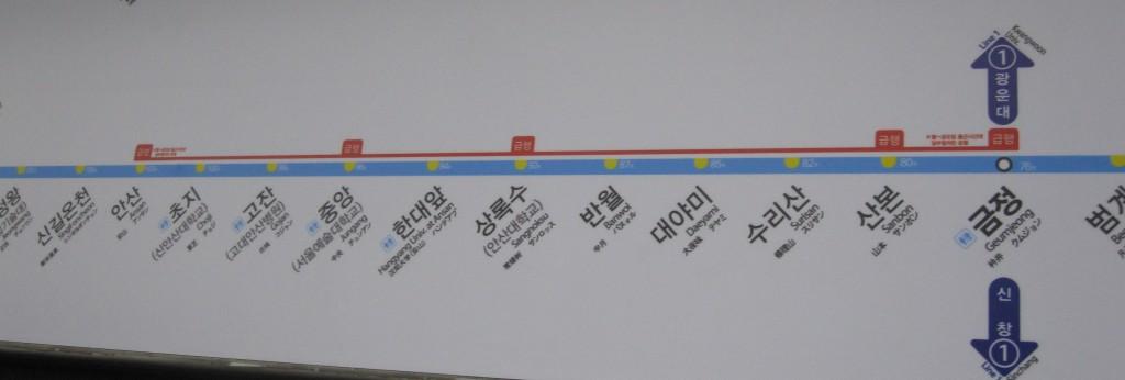 Line 4 Express Trains