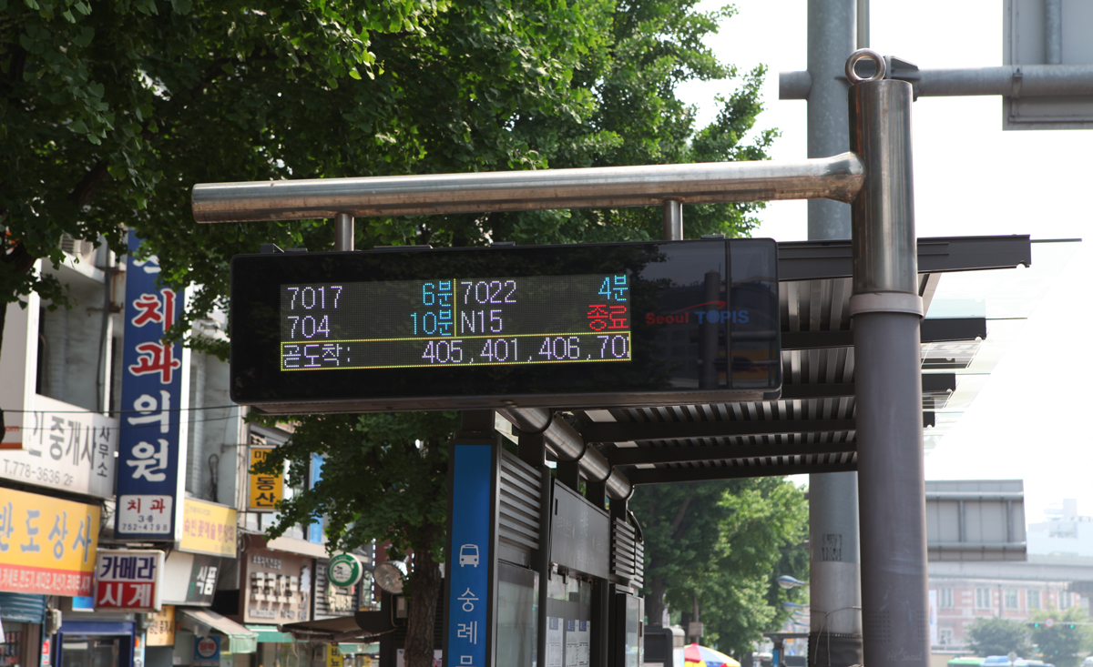 Bus Real-time Information System in Korea