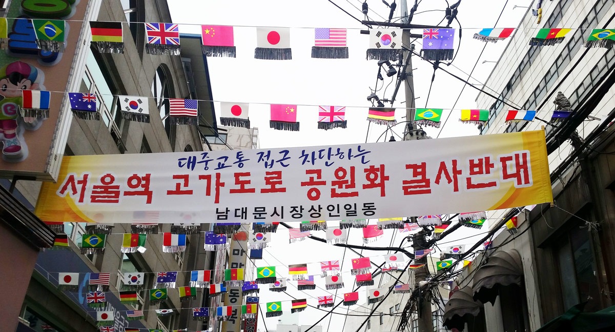 Protest Banner against Seoul 7017