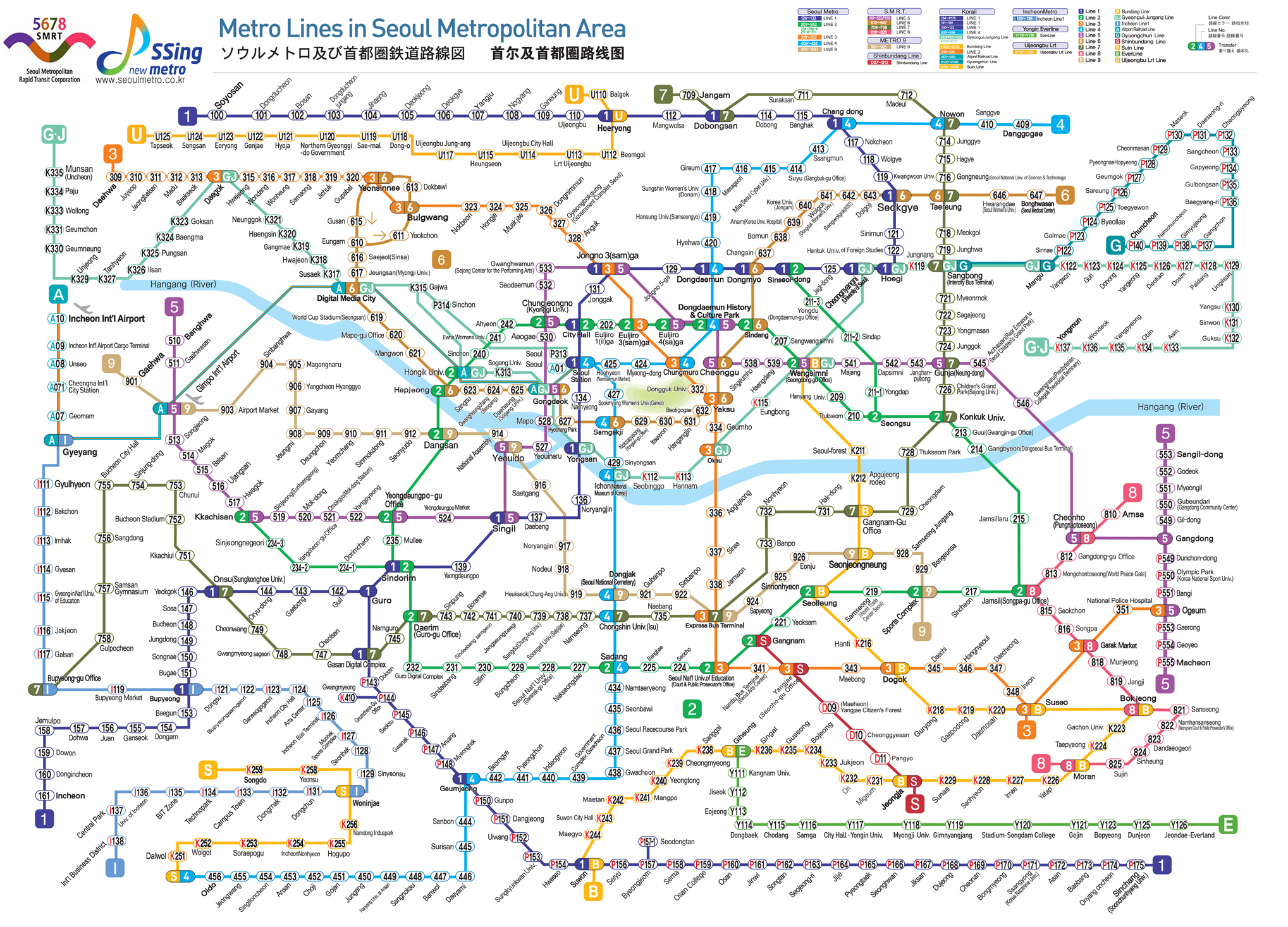 Ansan Seoul Subway Map.South Korean Subway Lines Seoul Metro Busan Daegu Gwangju