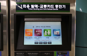 Ticket vending machine at a Seoul subway station
