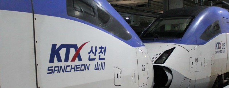 Incheon Airport KTX