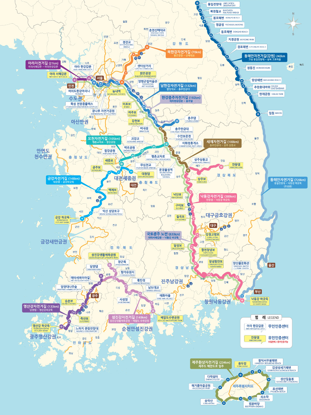 LongDistance Cycling In Korea Kojects - East coast rivers map