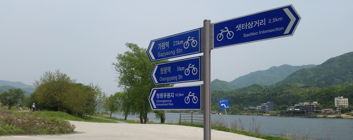Korea Cycling
