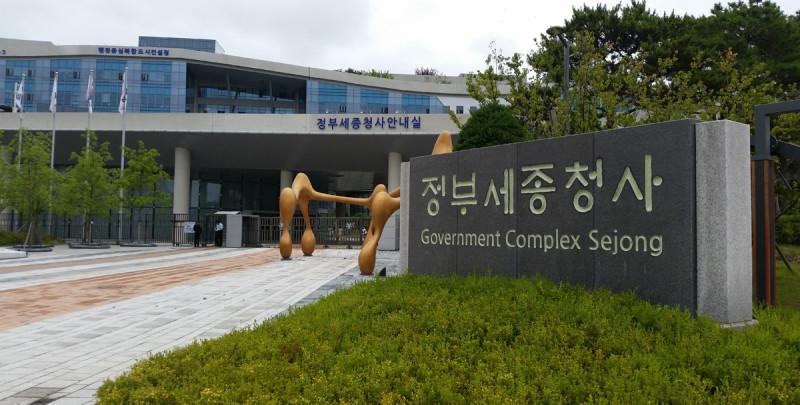 Sejong City