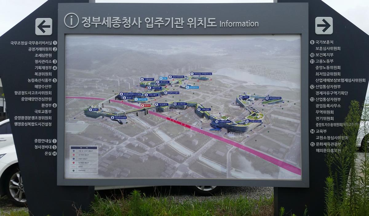 sejong-plan