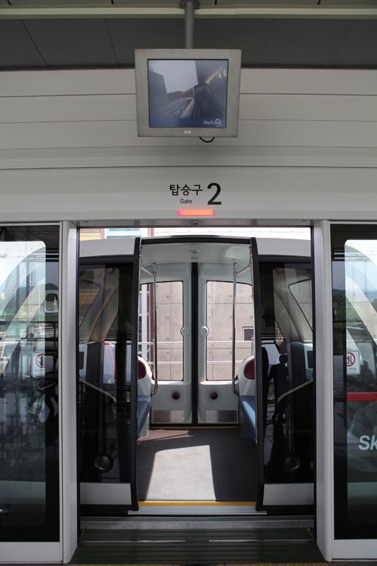 Suncheon SkyCube PRT