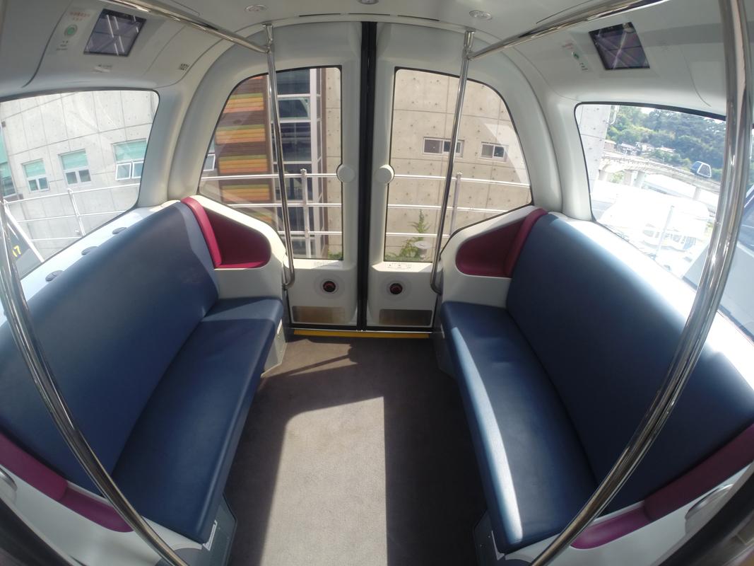 Skycube Interior