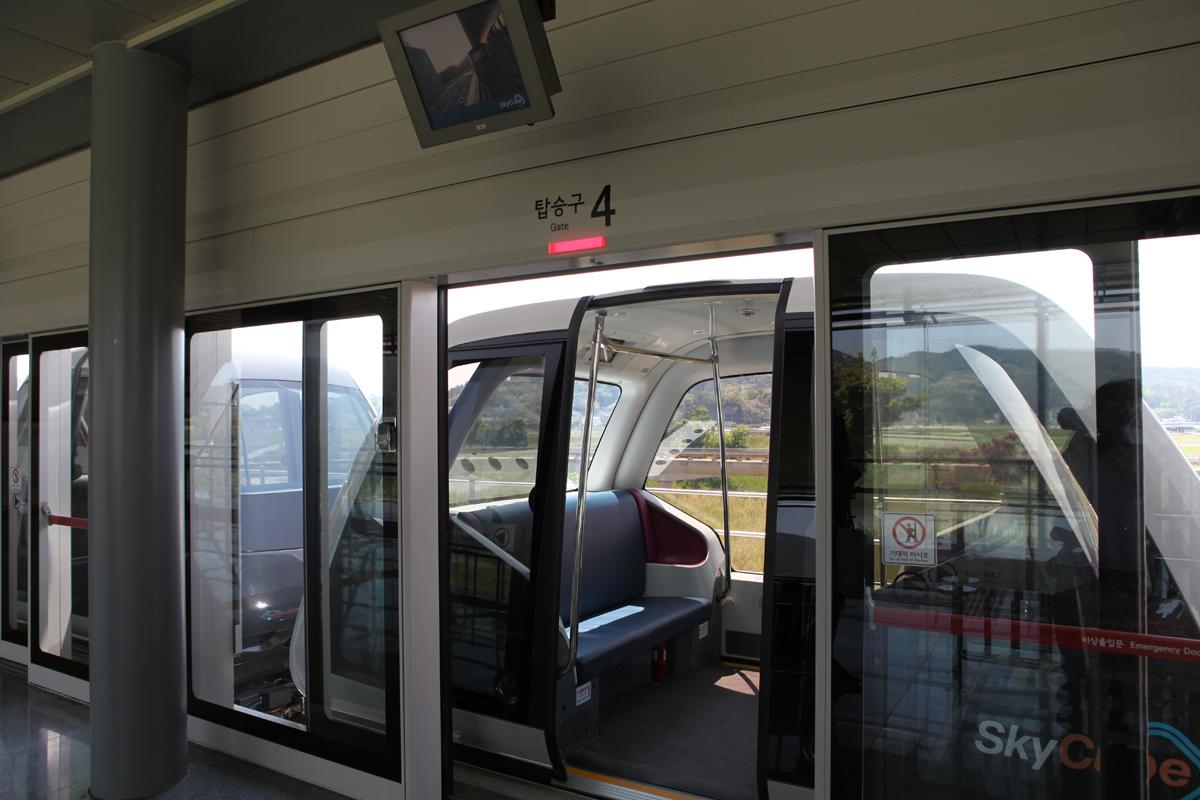 SkyCube Station Door