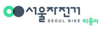 seoul-public-bicycle-logo