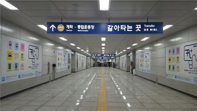 noryangjin station transfer