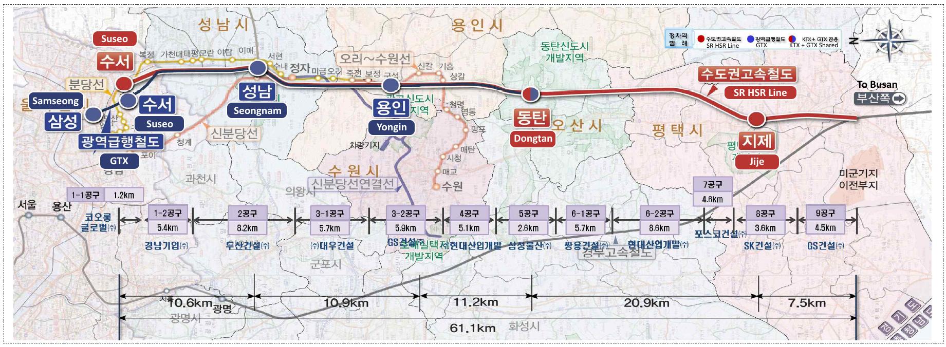 HSR Map