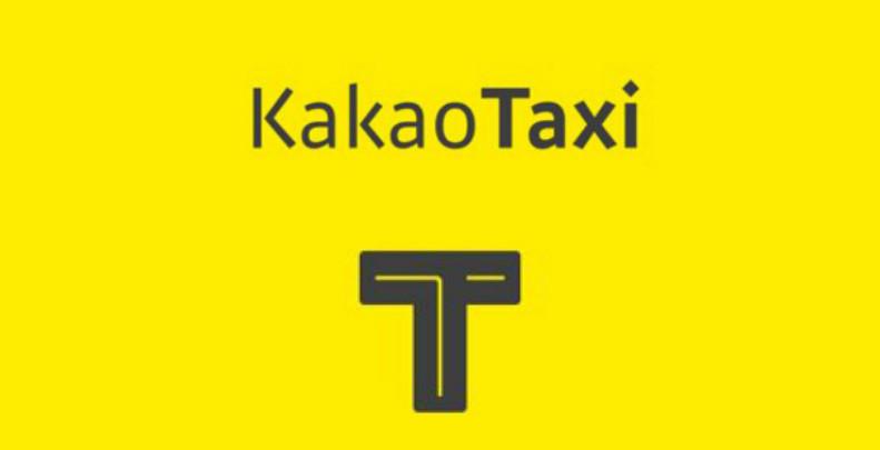 KakoTaxi Logo
