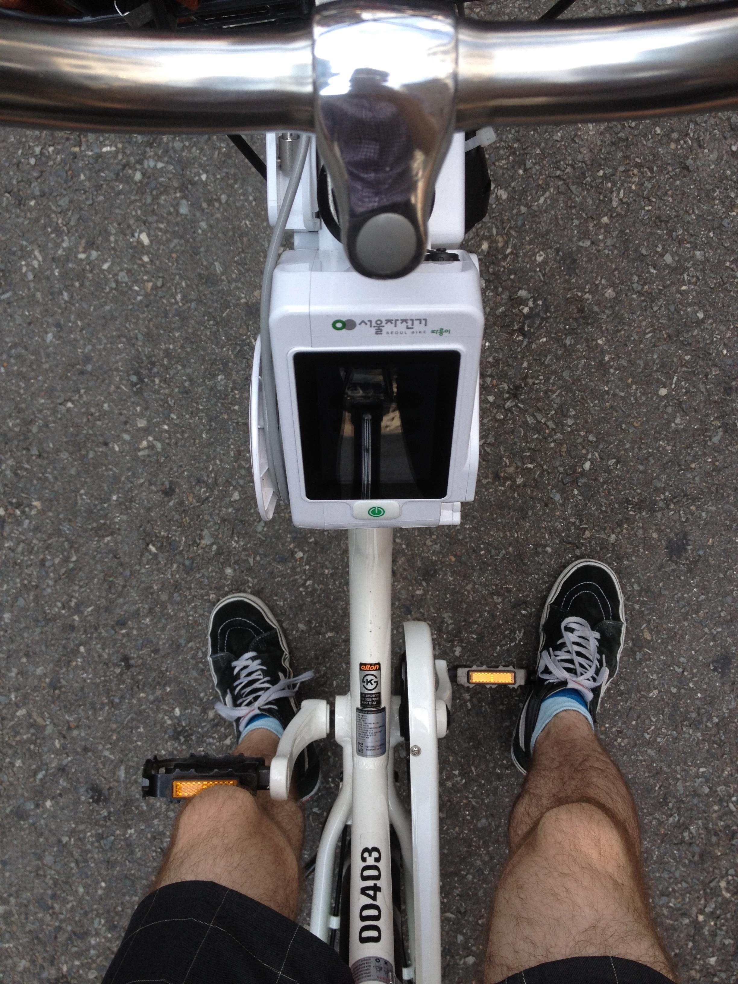 Seoul Bike Experience