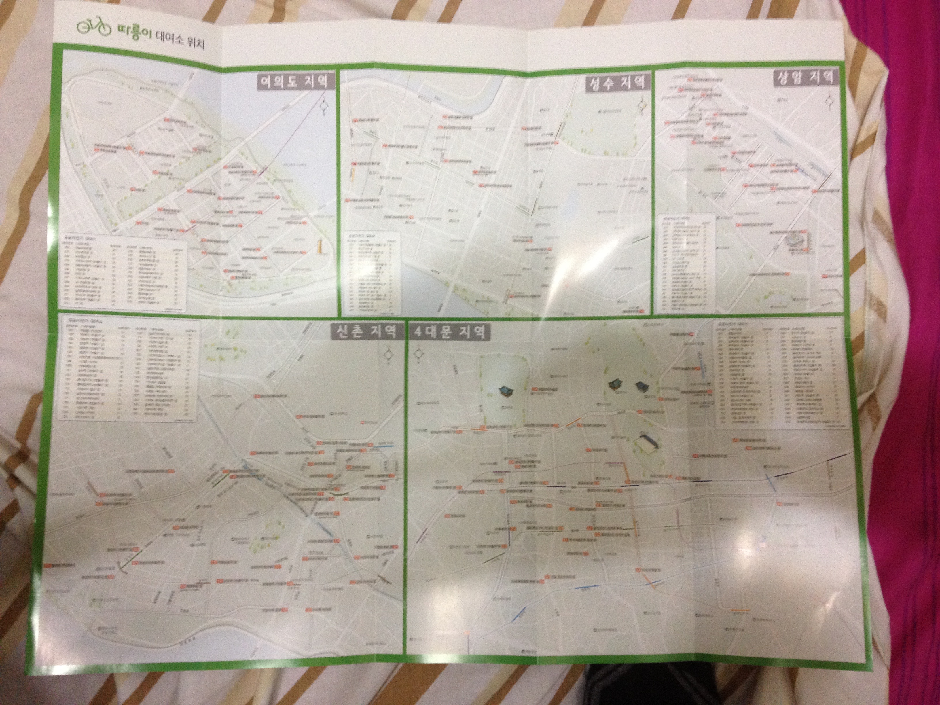 Seoul Bicycle Map