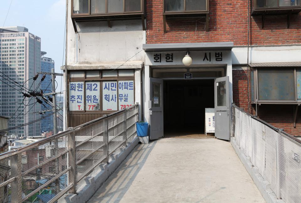 Seoul Citizen Apartment Entry