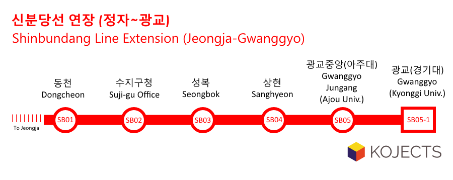 Shinbundang Extension Map