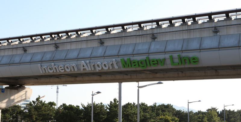 Incheon Airport Maglev Opens