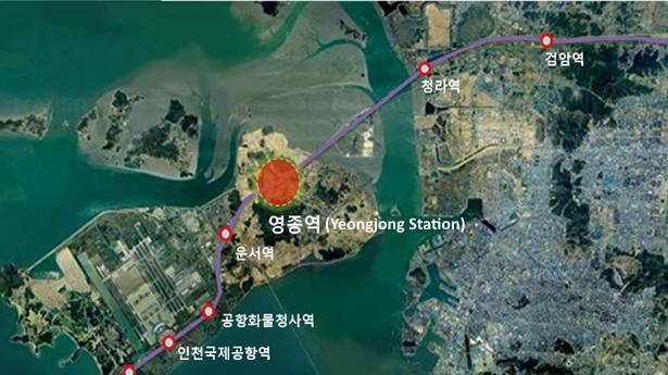 Yeongjong Station