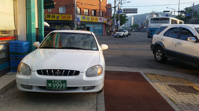 Korea Parking Issues